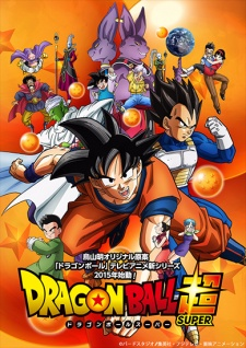 Dragon Ball Super (VF)