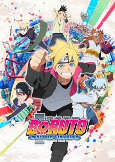 Boruto: Naruto Next Generations Episode 154