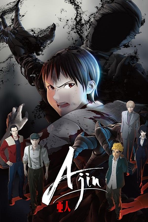 Ajin : semi-humain Saison 1