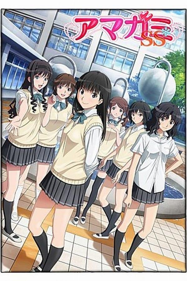 Amagami SS Saison 1