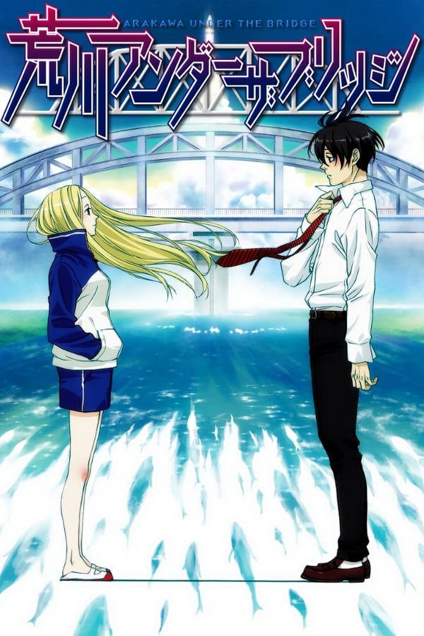 Arakawa Under the Bridge Saison 2
