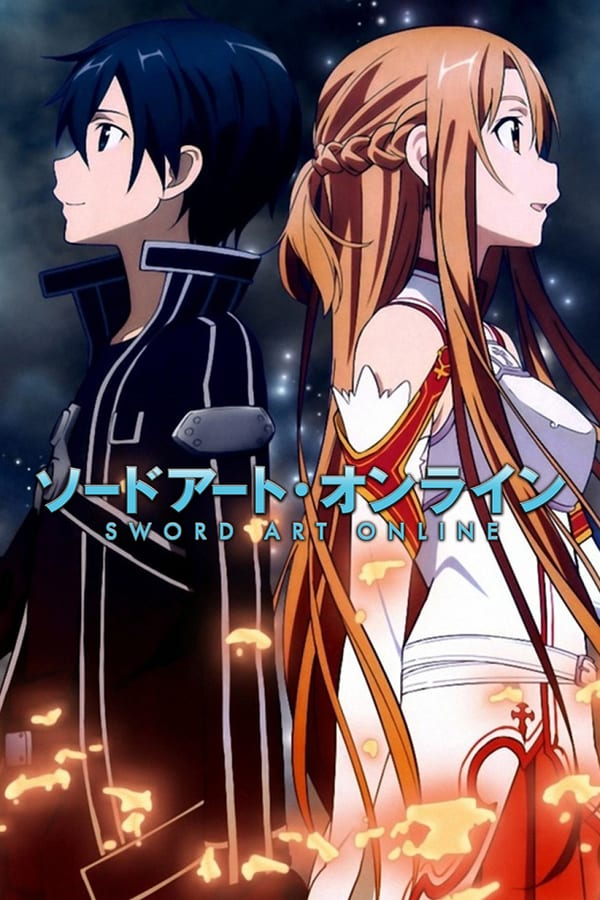 Sword Art Online Saison 1