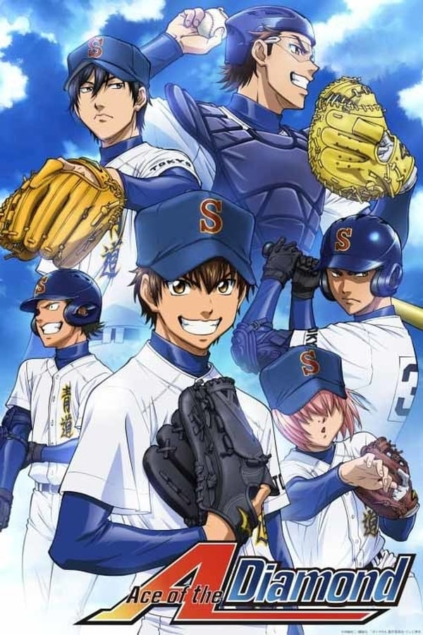 Ace of Diamond Saison 2