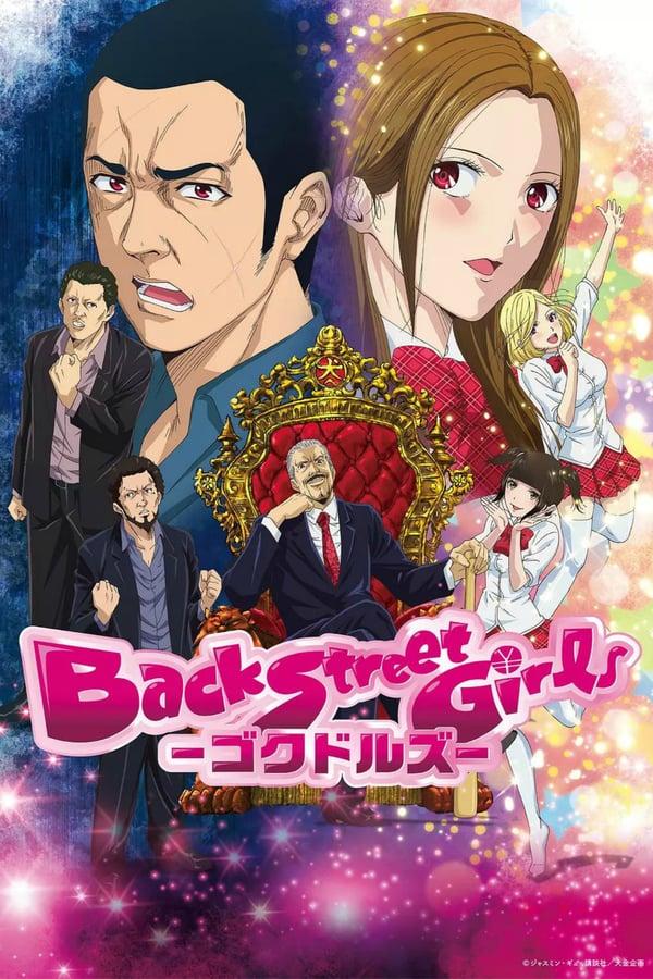 Back Street Girls: Gokudolls VF