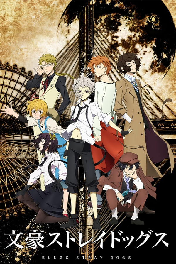 Bungou Stray Dogs Saison 2 VF