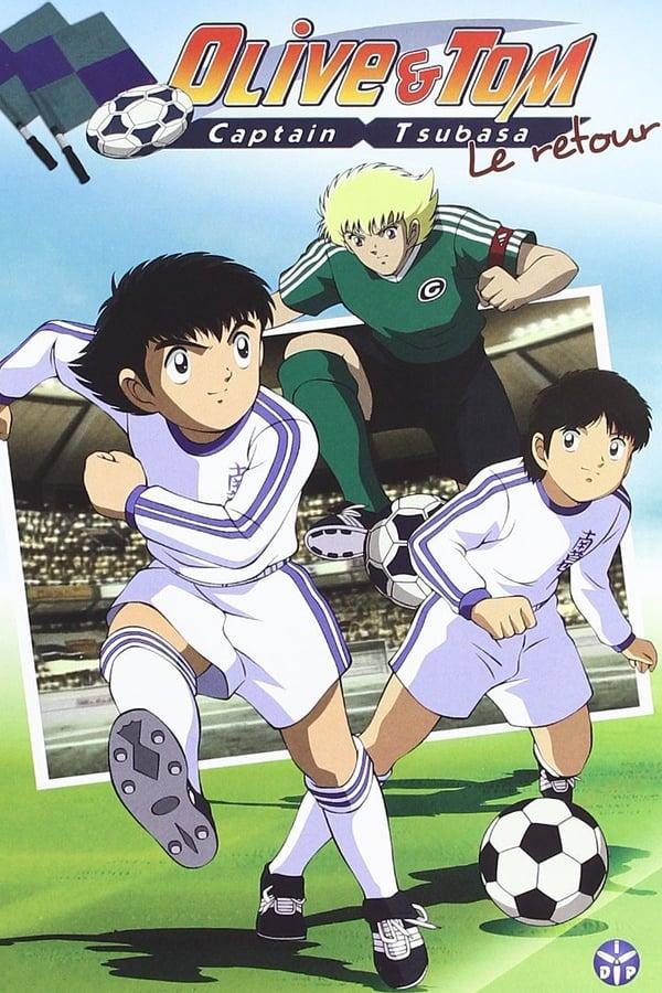 Captain Tsubasa (2001)