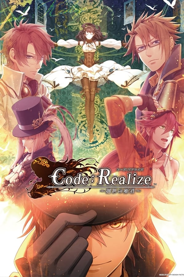 Code:Realize ~Guardian of Rebirth~