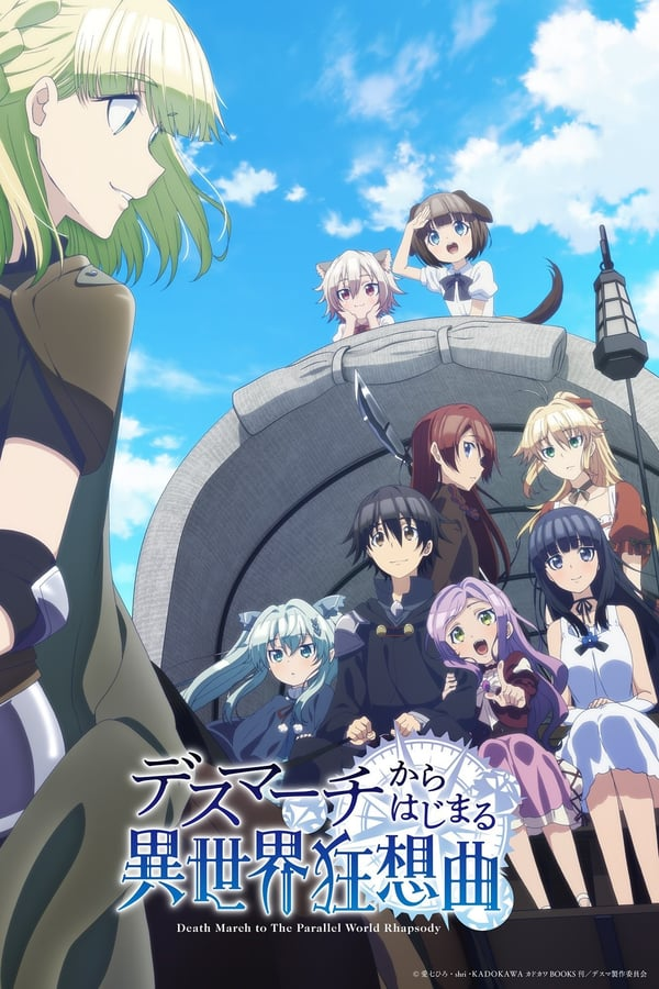 Death March to the Parallel World Rhapsody