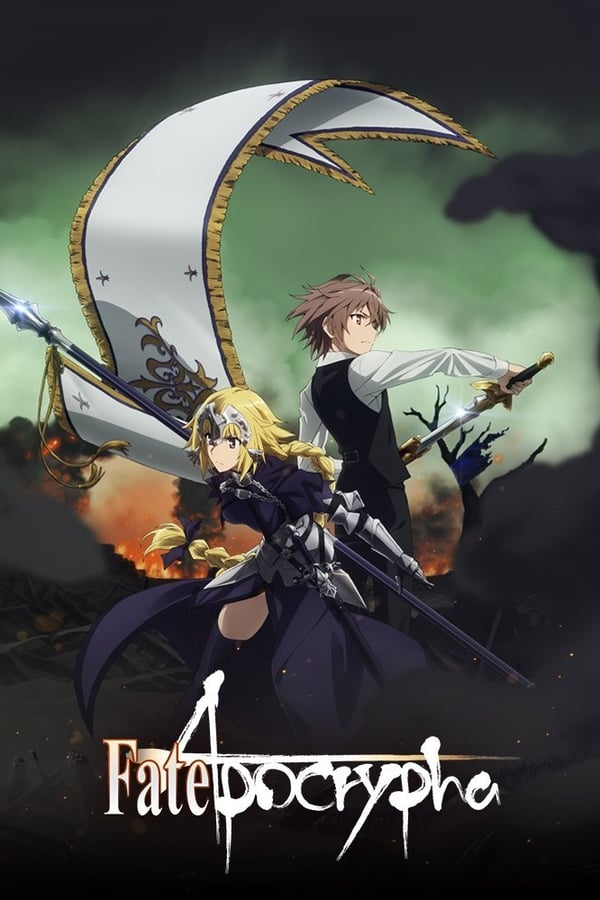 Fate/Apocrypha VF