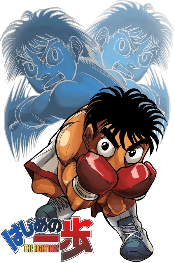 Fighting Spirit Saison 3