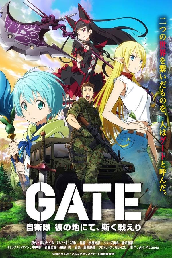 GATE Saison 1