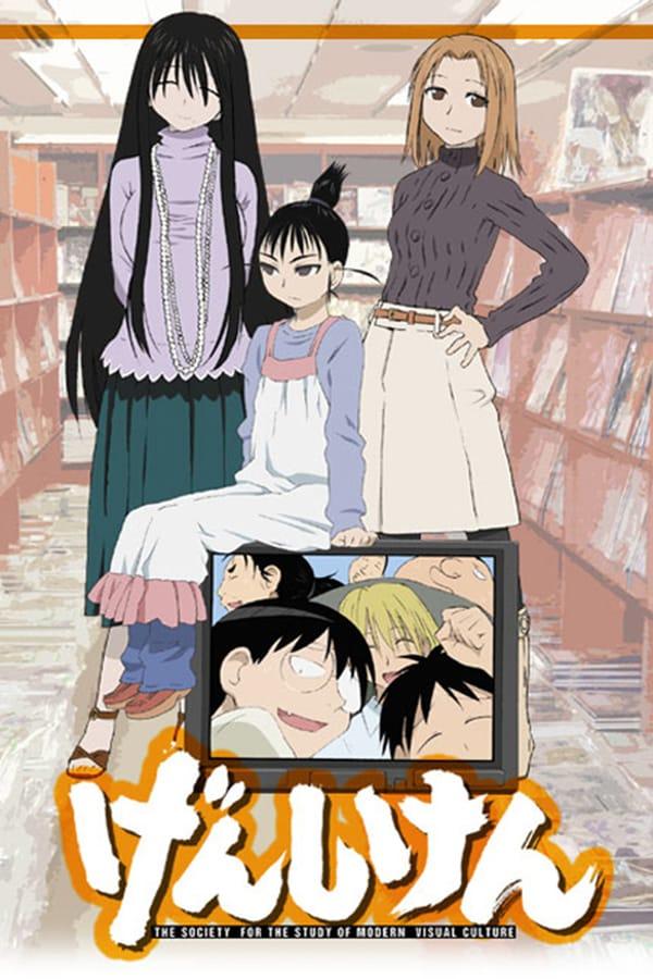 Genshiken OVA