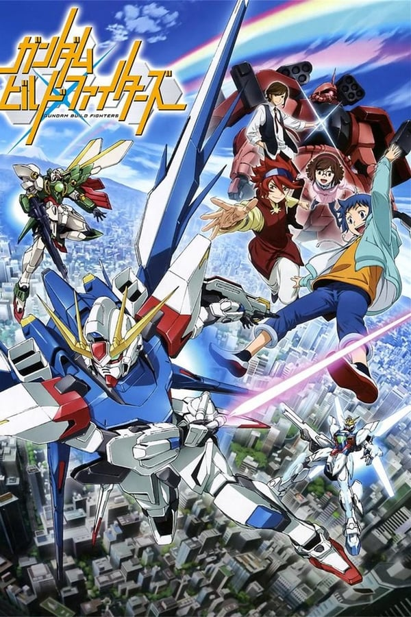 Gundam Build Fighters Saison 1