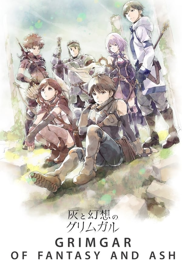 Grimgar: Ashes and Illusions VF