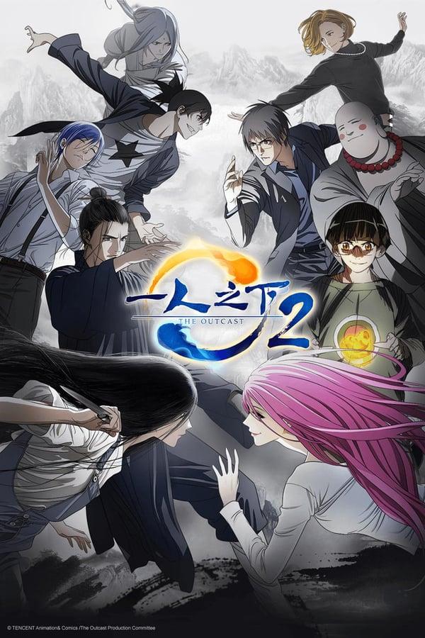 Hitori no Shita – The Outcast Saison 1