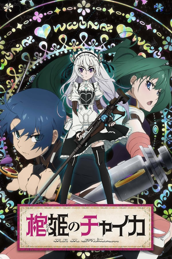 Chaika -The Coffin Princess- Saison 2