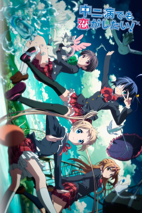 Love, Chunibyo & Other Delusions! Saison 1