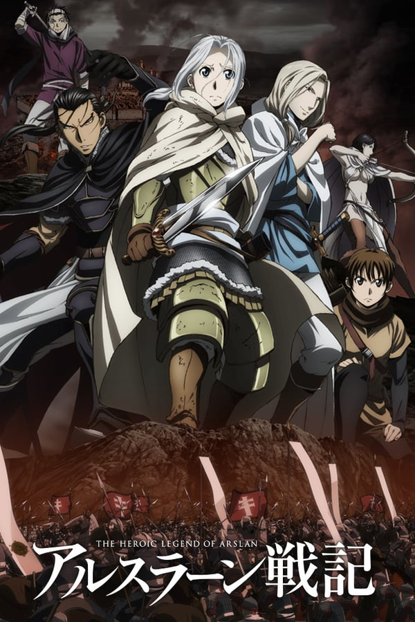 The Heroic Legend of Arslan Saison 2