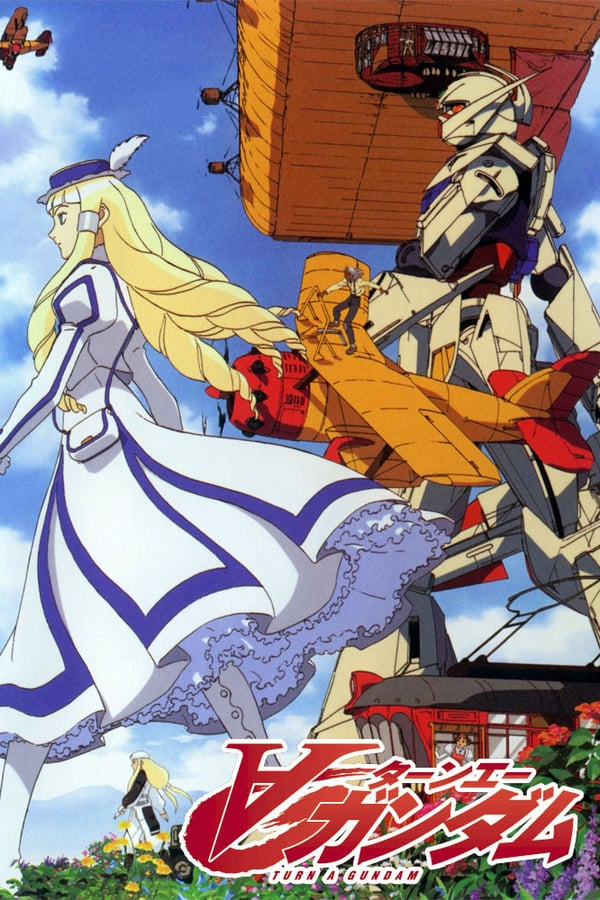∀ Gundam