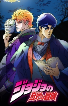JoJo's Bizarre Adventure Saison 3 Stardust Crusaders – Battle in Egypt