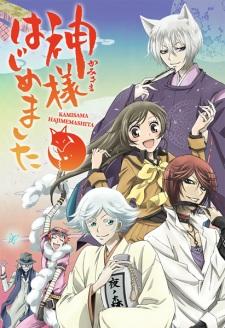 Kamisama Kiss Saison 1