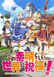 KonoSuba: God's Blessing on This Wonderful World!