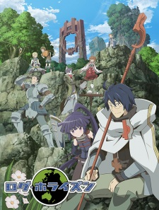 Log Horizon Saison 2