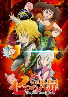 The Seven Deadly Sins OVA VF