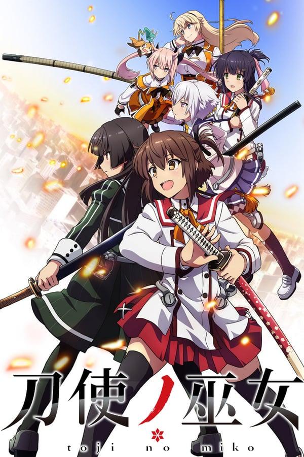 Katana Maidens: Toji no Miko