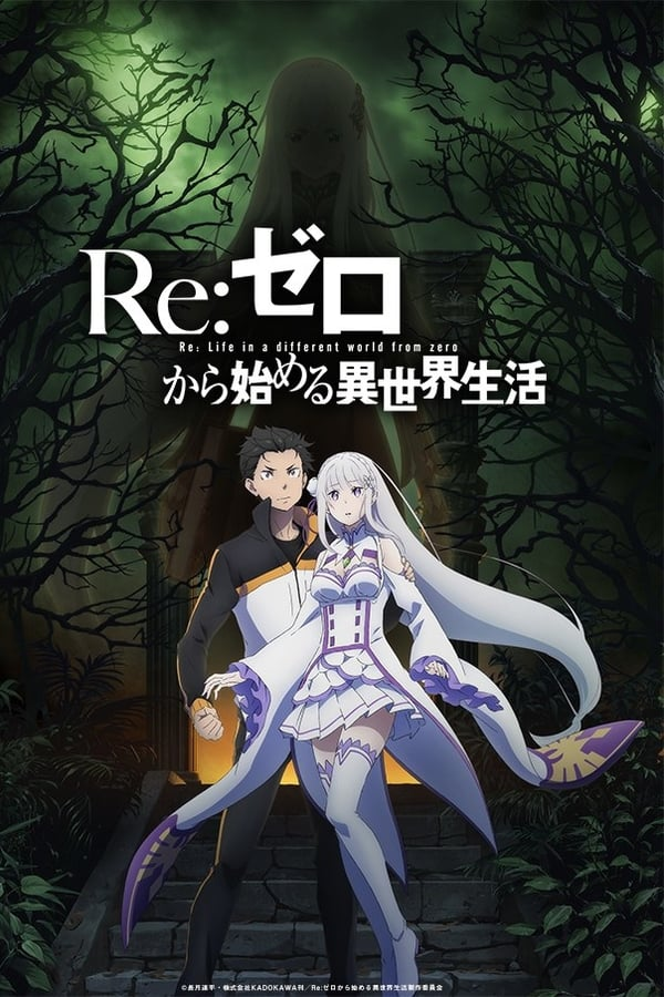 Re:ZERO -Starting Life in Another World- VF