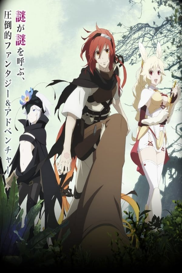 Rokka: Braves of the Six Flowers VF