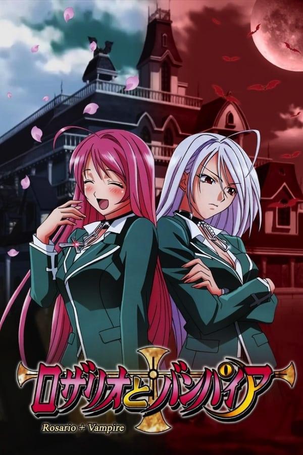Rosario + Vampire Saison 1