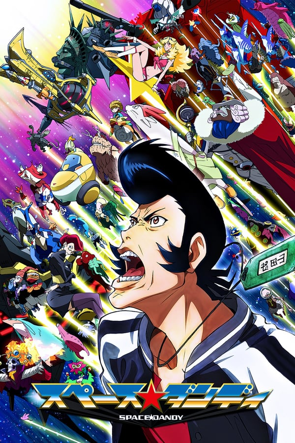 Space Dandy Saison 1