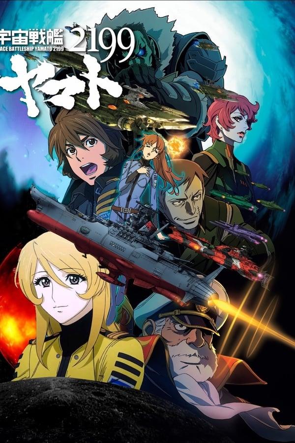 Star Blazers: Space Battleship Yamato 2199 Saison 1