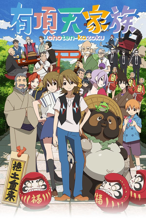 The Eccentric Family Saison 2