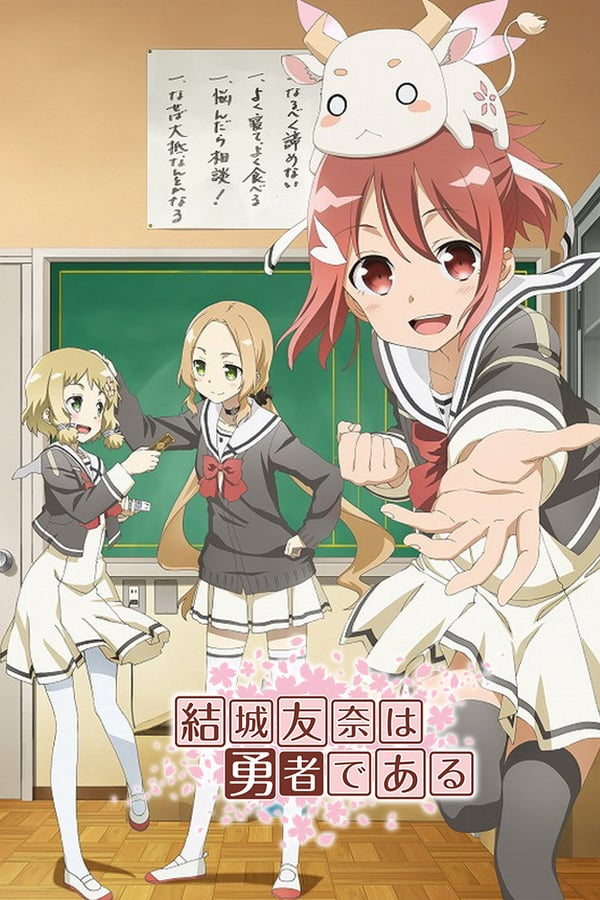 Yuki Yuna is a Hero Saison 2