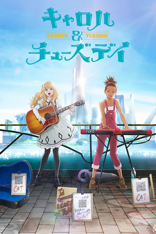 Carole and Tuesday VF