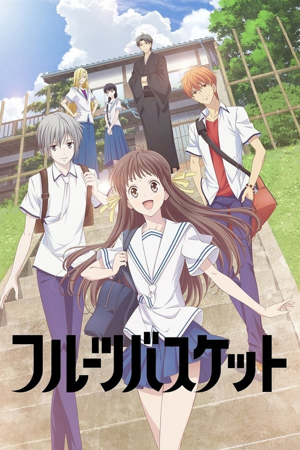 Fruits Basket (2019) Saison 1 VF