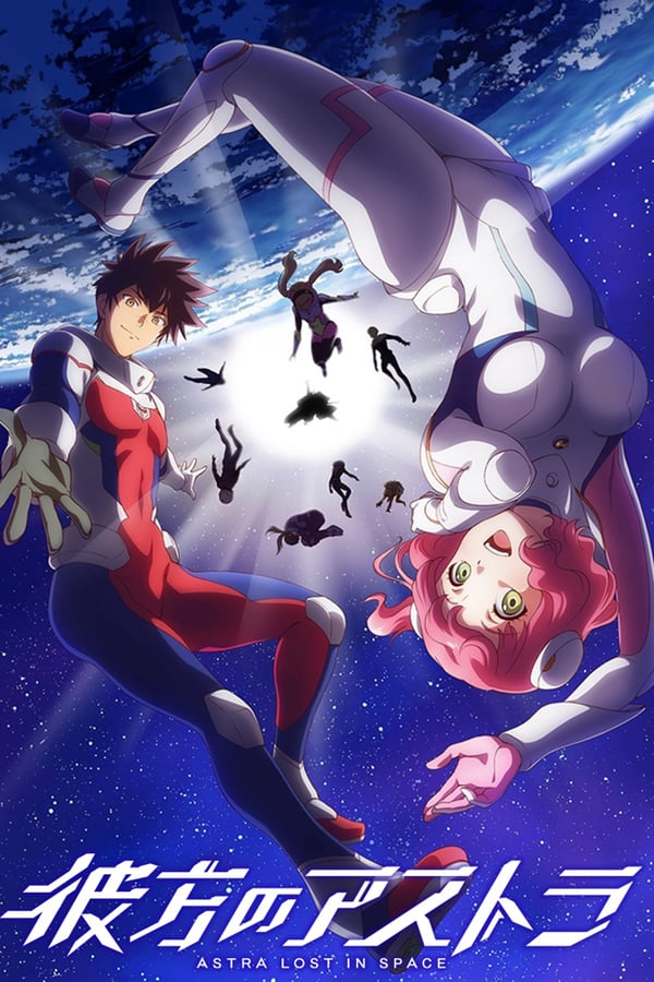 Kanata no Astra Saison 1
