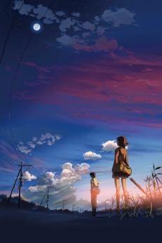 5 Centimètres par Seconde (2007)