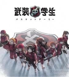 Busou Chuugakusei: Basket Army