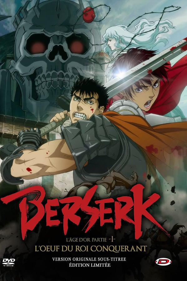 Berserk: The Golden Age Arc I – The Egg of the King (2012)