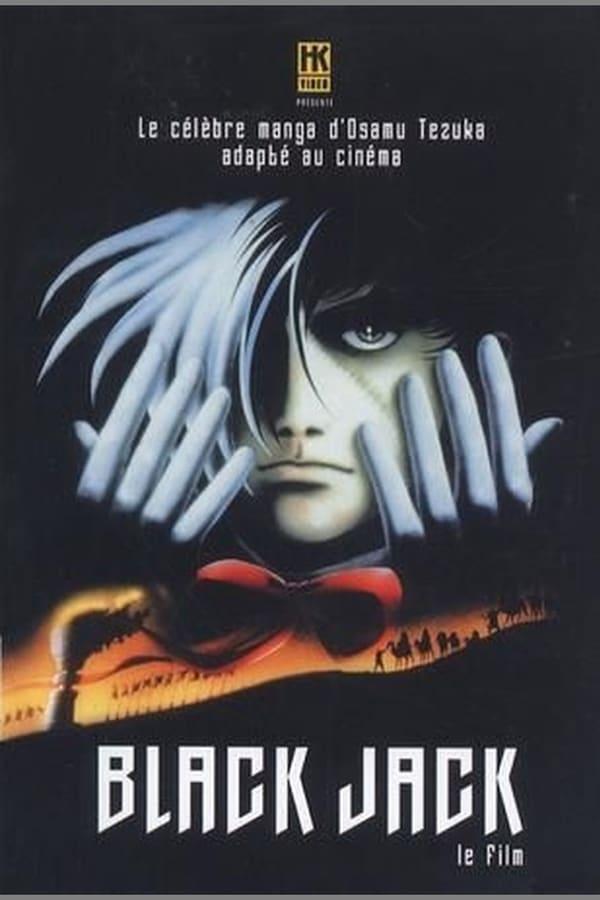 Black Jack: The Movie (1996) VF