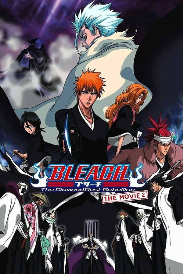Bleach : The DiamondDust Rebellion (2007)