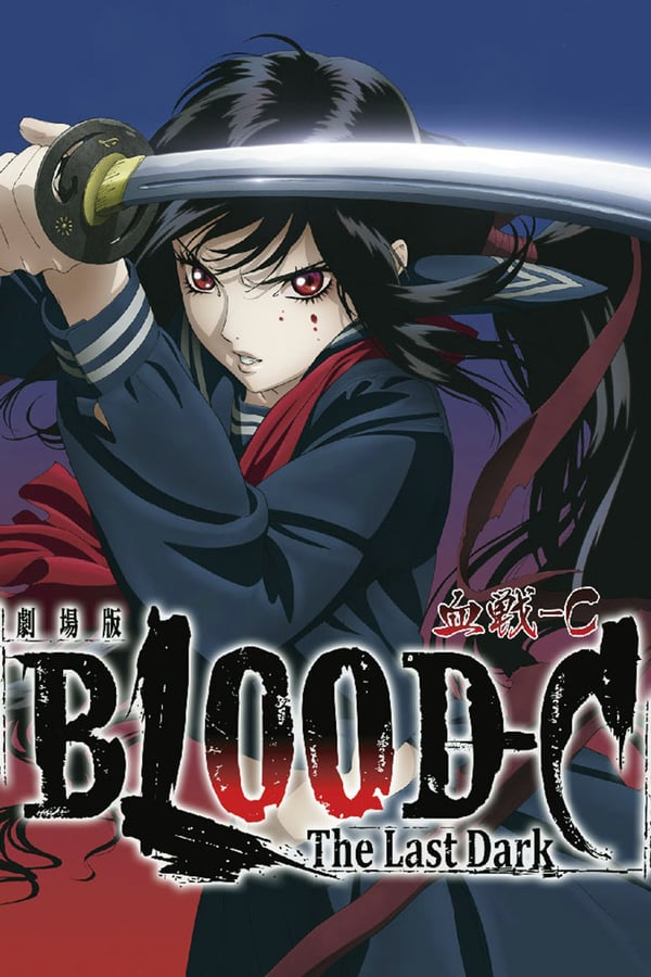 Blood-C: The Last Dark (2012)