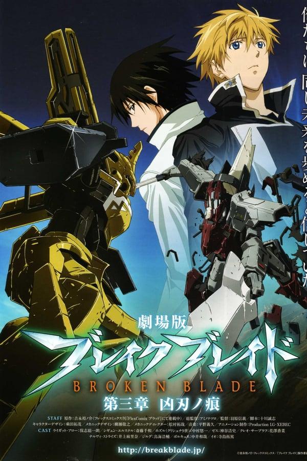 Broken Blade 3 (2010)