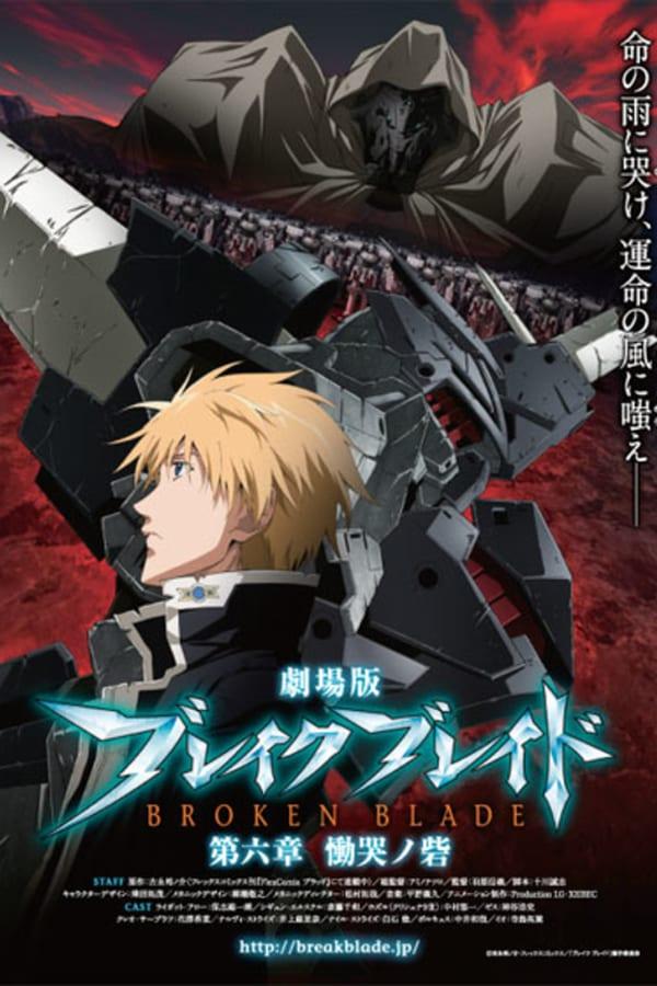 Broken Blade 6 (2011)
