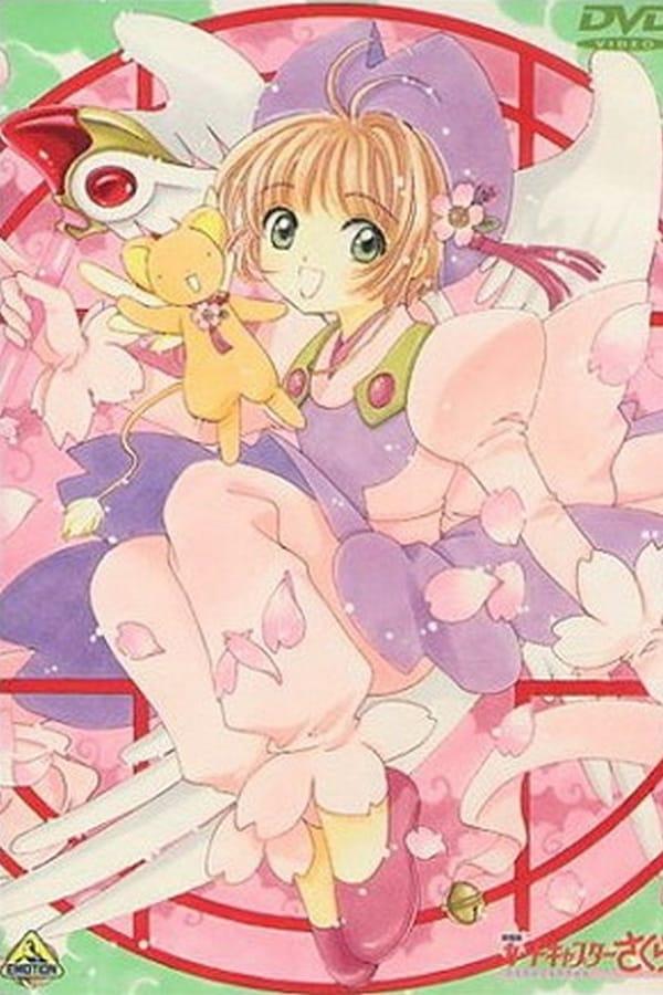 Cardcaptor Sakura The Movie (1999)