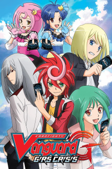 Cardfight!! Vanguard G GIRS Crisis
