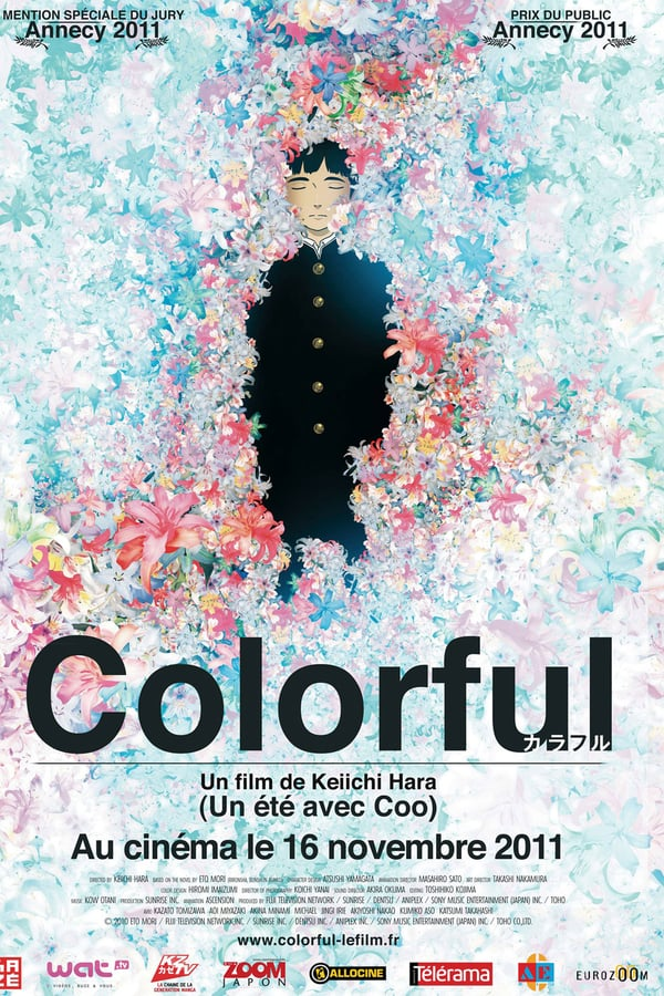 Colorful The Motion Picture (2010)